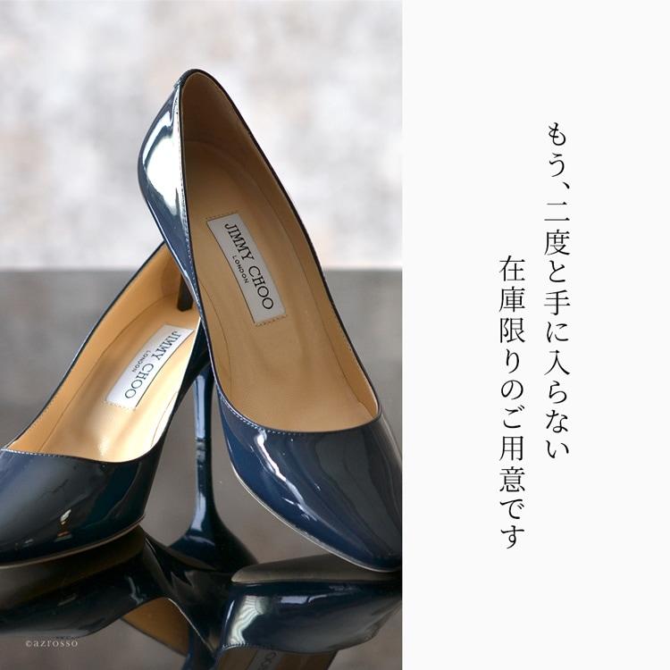 ジミーチュウ パンプス エナメル ヒール パンプス 6.5cm JIMMY CHOO マッチ アーモンドトゥ モデル画像 ブラック