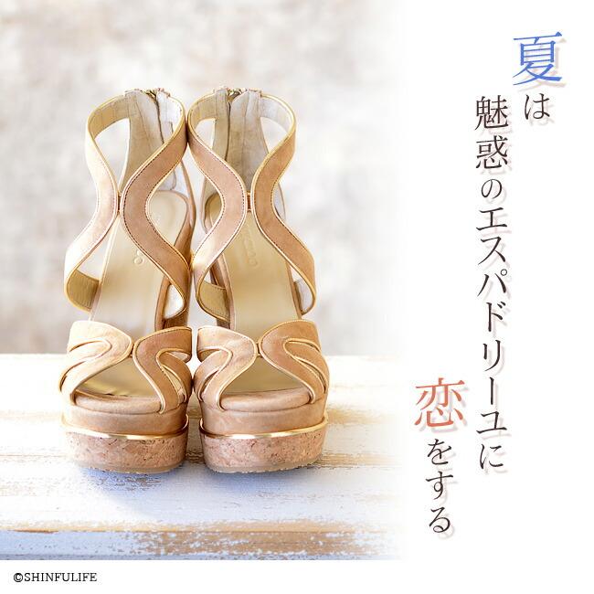 【JIMMY CHOO】ジミーチュウ 133PERSIA ペルシャ エスパドリーユ・サンダル/ウェッジサンダル/ウェッジソール/ストラップサンダル/オープントゥ/コルク/8cm/9cm/ベージュ/ピンク/痛くない/疲れない/軽い/ストラップ/スエード/ブランド/靴/新作/正規品