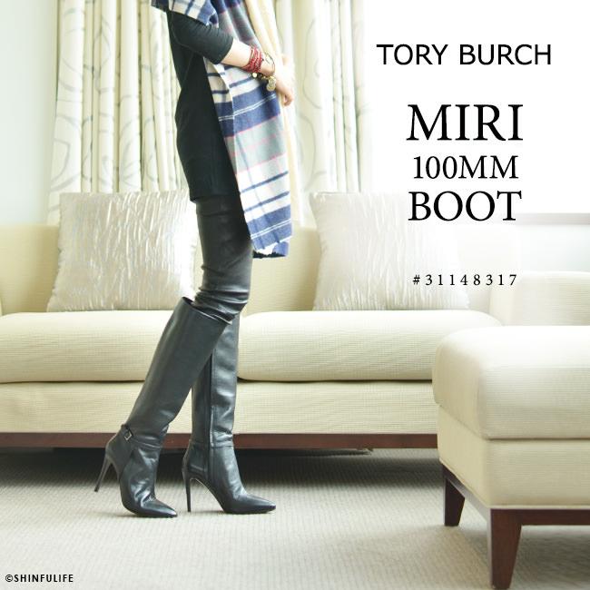 ロングブーツ マリ ブーツ トリーバーチ TORY BURCH 正規品 MARI 100cm BOOT ハイヒール ポインテッドトゥ とんがり 黒 ブラック 靴 本革 大きいサイズ レディース 31148317 送料無料