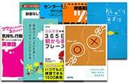 人気の書籍「日本人によくある間違い英語の取扱説明書」