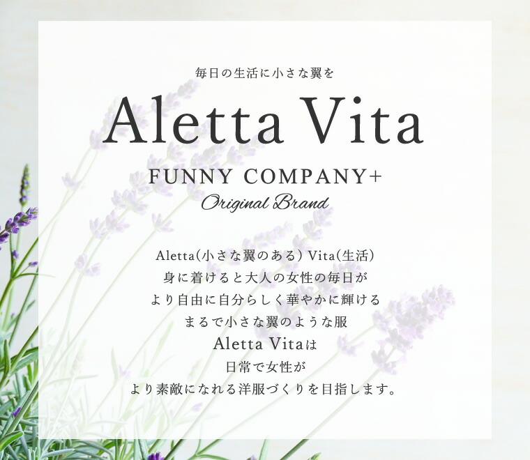 Aletta-vita