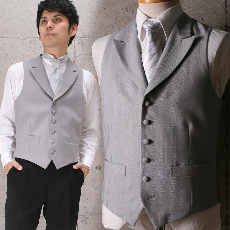 くるみボタンの上品な襟付きグレーベスト。フォーマルシーンの装いに。 結婚式のご出席の際、黒いフォーマルスーツに合わせていただくと、ワンランクアップした格上げ