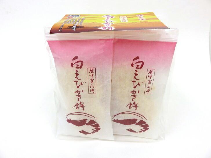 白えびかき餅【14袋入】2