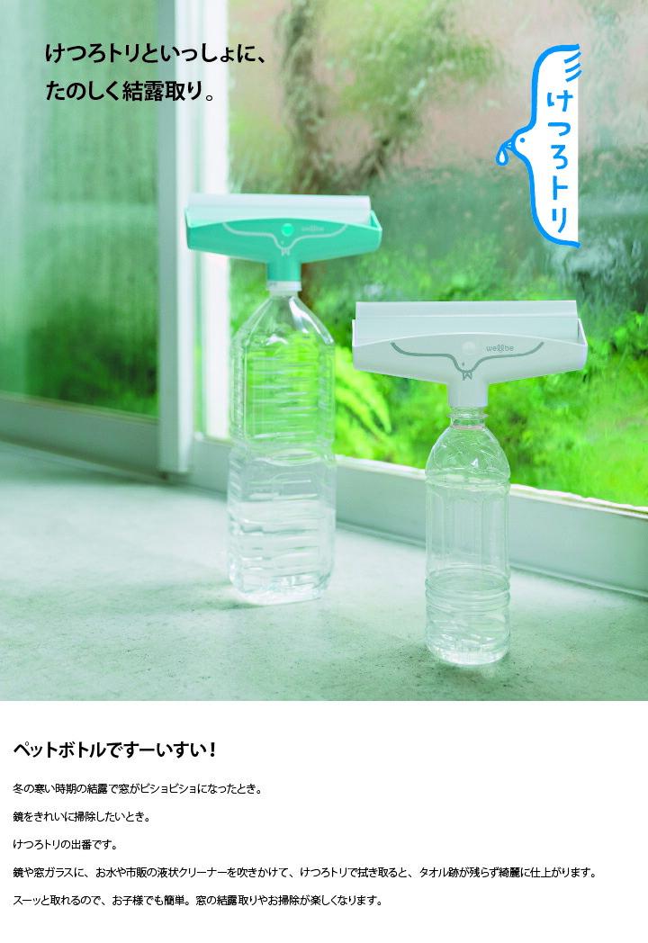 けつろトリ【ブルー】1