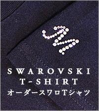 オーダースワロTシャツ