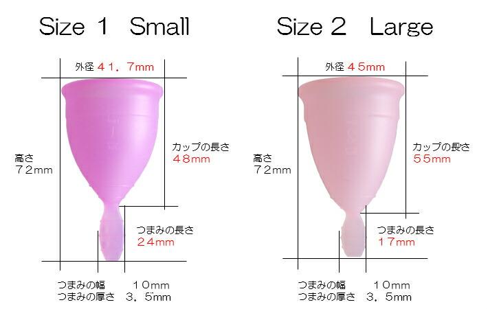 【詳しい日本語説明書付】ナチュラルカップサイズ1スモール送料無料【100
