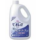 洗浄・消毒剤