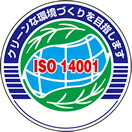 ISO関連商品