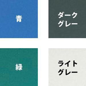 コクヨ 手提げ金庫<ダイヤル> CB-11 カラー