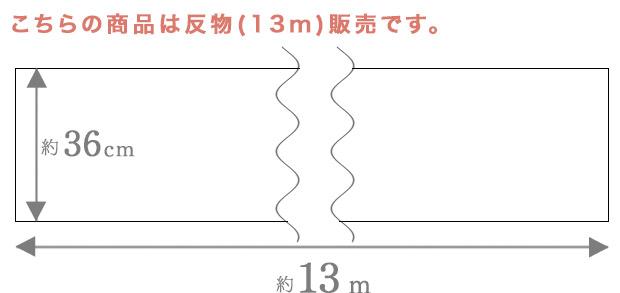 1反14m