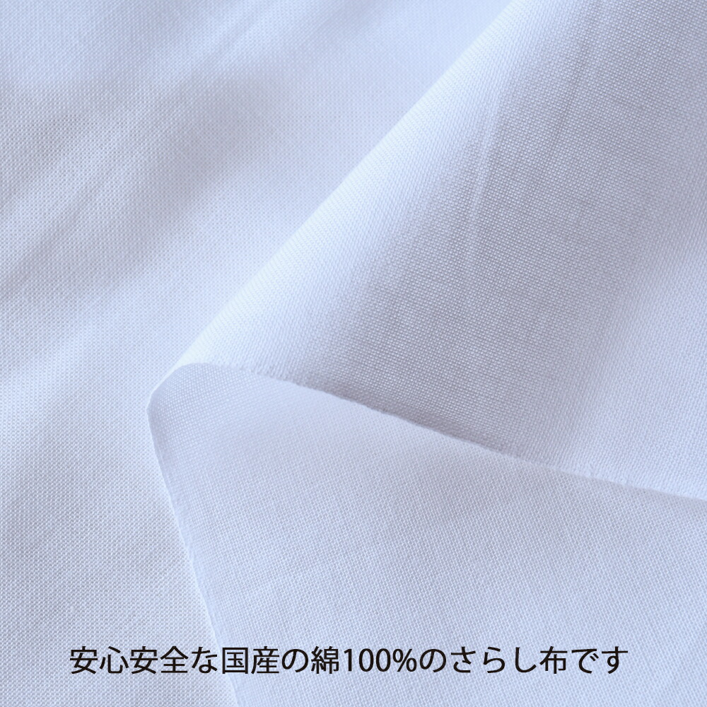 商品画像02