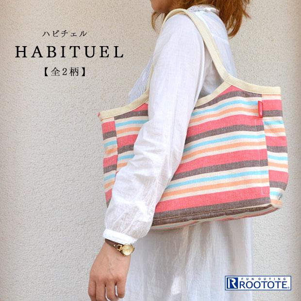 ハビチェル