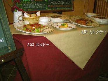 レストラン使用例