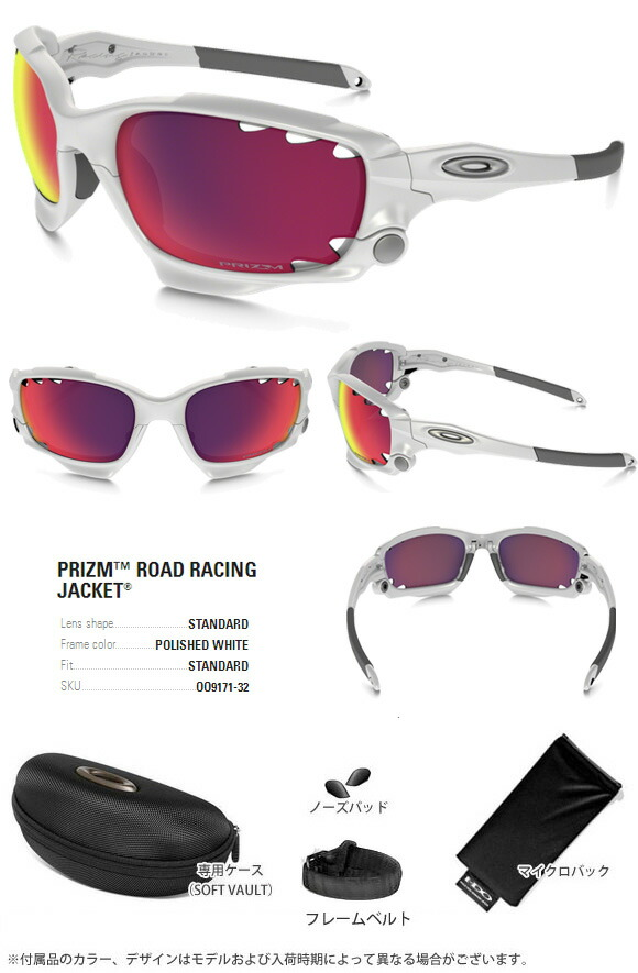 f5cb3a5f7215 Oakley Racing Jacket Prism Sunglasses Ebay
