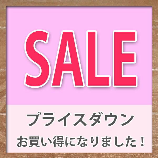 YUWA&echinoセール