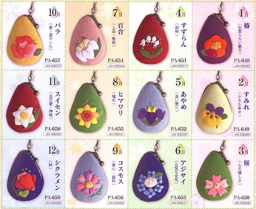 キット・花のしずくマカロンポーチ・1月 椿画像3