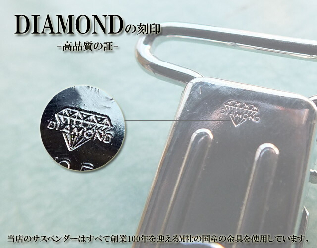 日本製金具