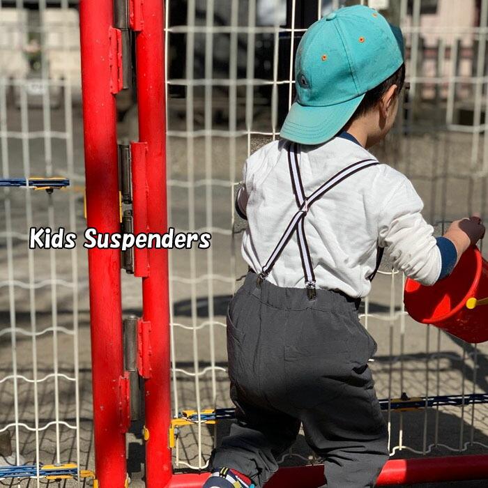 子供サスペンダー