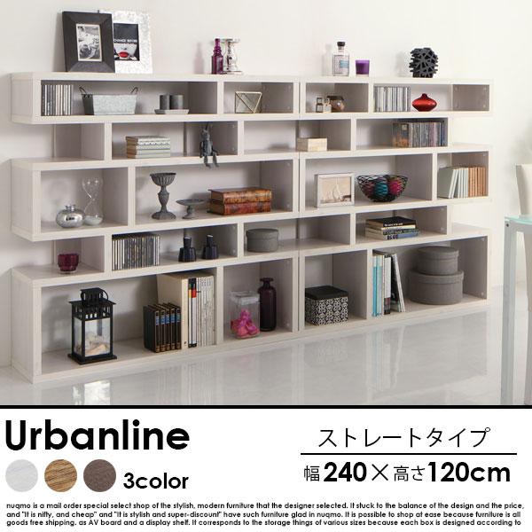 デザインディスプレイシェルフ の商品写真