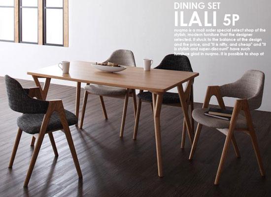 北欧モダンデザイン「ILALI」