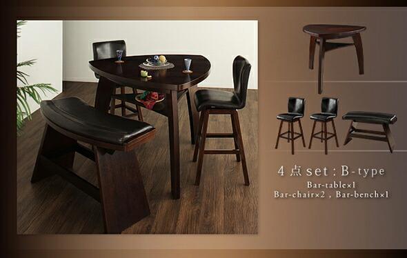 アジアンモダンデザインカウンターダイニング Bar.EN/4点セットBタイプ 送料無料(沖縄・離島配送不可)【代引不可・時間指定不可】