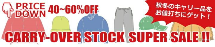 carry over stock super sale!