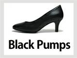 ブラック パンプス