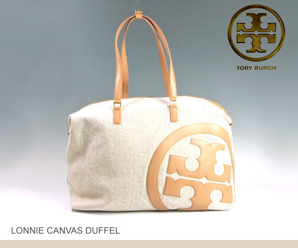 Tory Burch Bag Womens Boston Travel Ronnie Canvas Duffle Lonnie Duffel 12159721 288