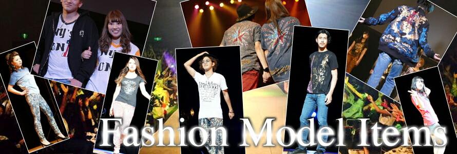 ファッションショー・モデル着用商品