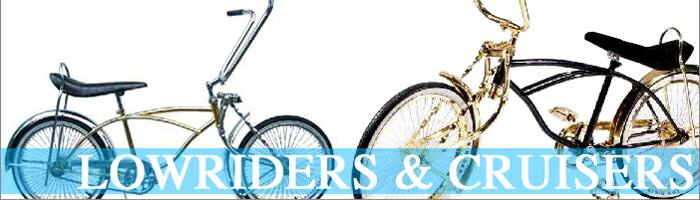 ローチャリ ローライダー自転車
