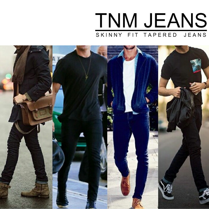 TNMジーンズ
