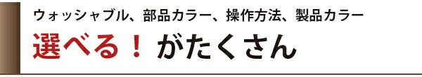 立川機工ロールスクリーン