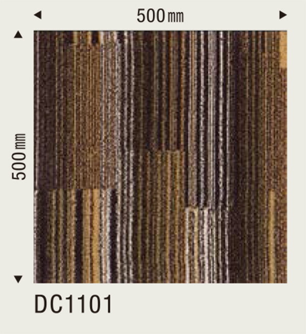 東リタイルカーペットDC1101,DC1104,DC1105の商品説明2