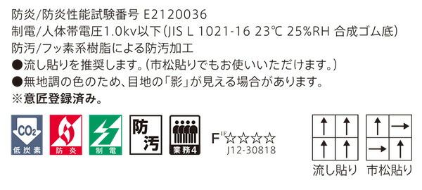 東リタイルカーペットGX6601,GX6602,GX6603,GX6604,GX6605の商品説明2