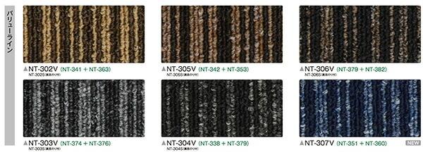 NT-350Vの品番一覧