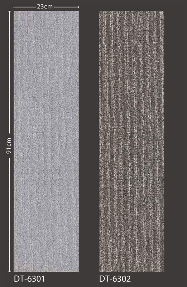 タイルカーペットDT-6300の品番画像2