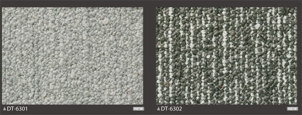 タイルカーペットDT-6300の品番画像1