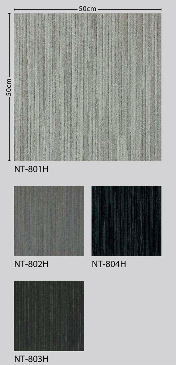 タイルカーペットNT-800H施工イメージ3