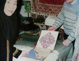 イランの手染めコットン、ペルシャ更紗(ガラムカール)のデザイン帳