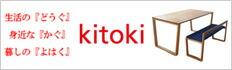 Kitoki