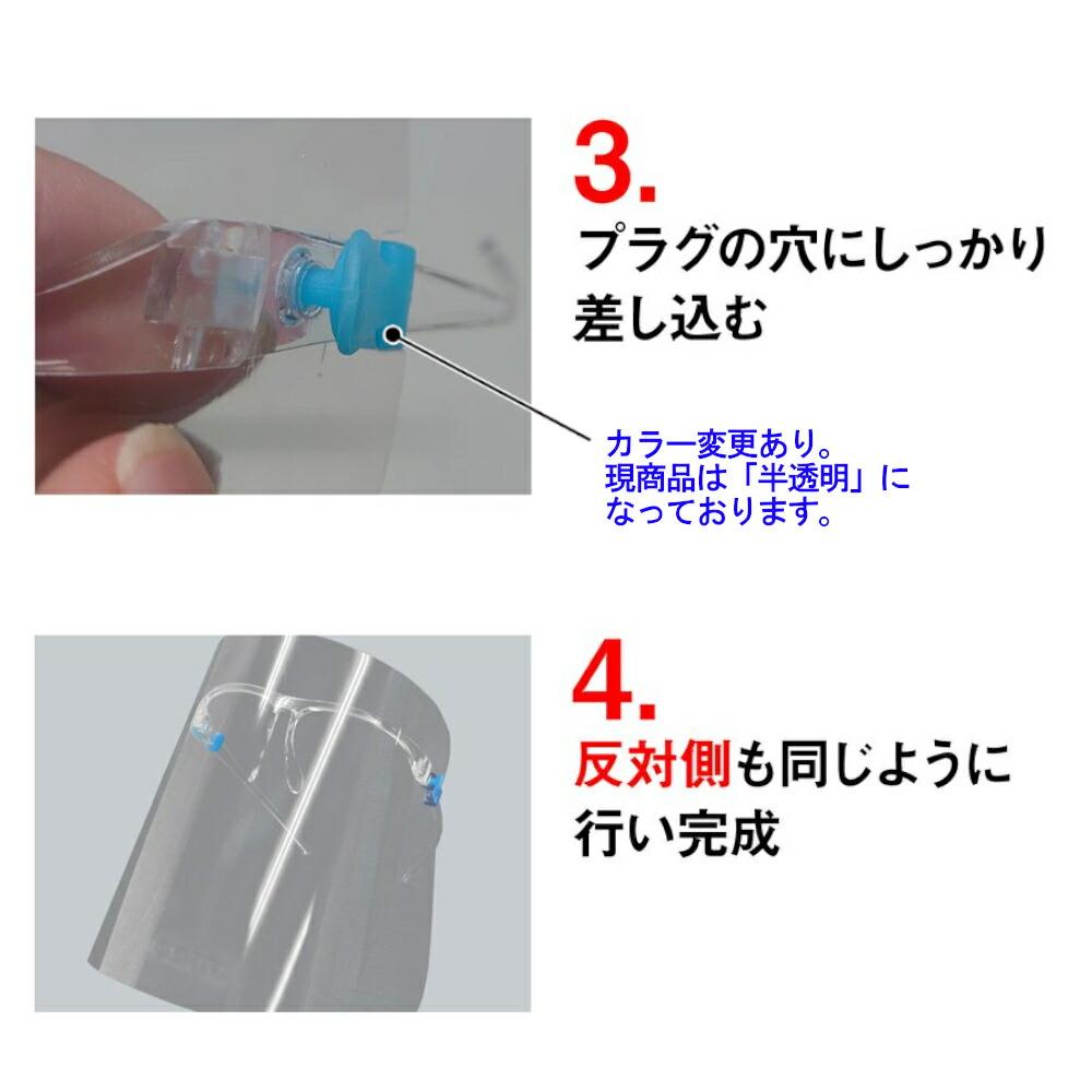 装着方法2