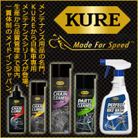 KURE/クレ