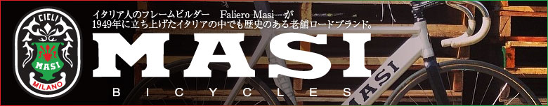 MASI/マジィ