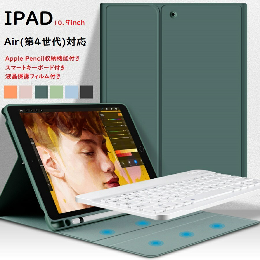 第 世代 air ipad 4