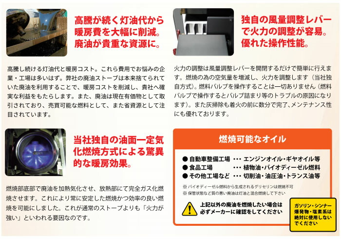 信州工業 廃油ストーブ 90L別置タンク付 SG-40S 【個人宅配送不可】