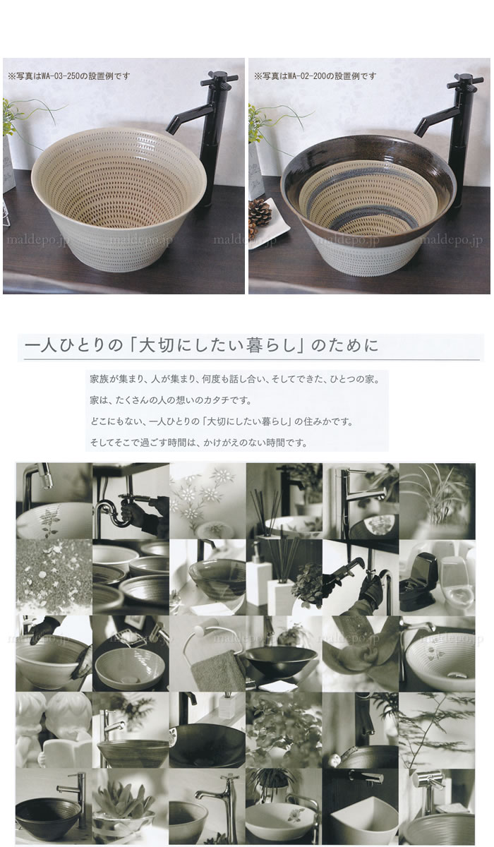 LIXIL 小石原焼洗面器WAシリーズ 手洗鉢 φ320x200mm