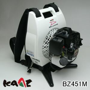 カーツ 背負式エンジンブロアー BZ450 ミツビシエンジン 25.6cc