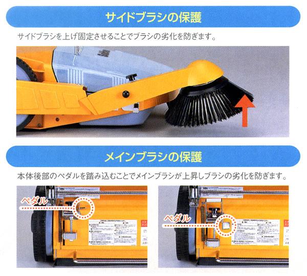 スイデン スイーパー ST-651