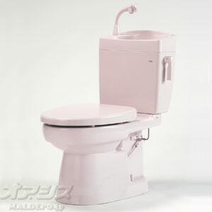 Oasisu Simple Water Closet Toilet Stool Belonging To A