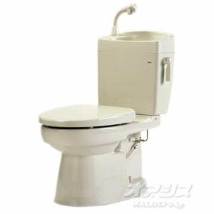 簡易水洗便器(手洗い付) ソフィアシリーズ FZ300-H07-PI パステルアイボリー